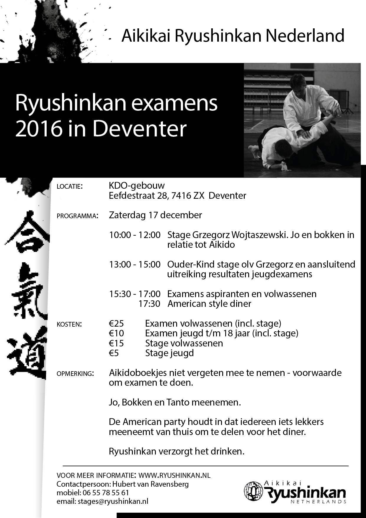 stage_examen_20161217