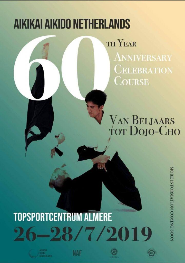60-jaar-aikido-721x1024